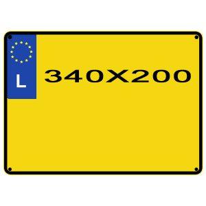 reproduction de plaque d'immatriculation pour véhicule utilitaire luxembourgeois